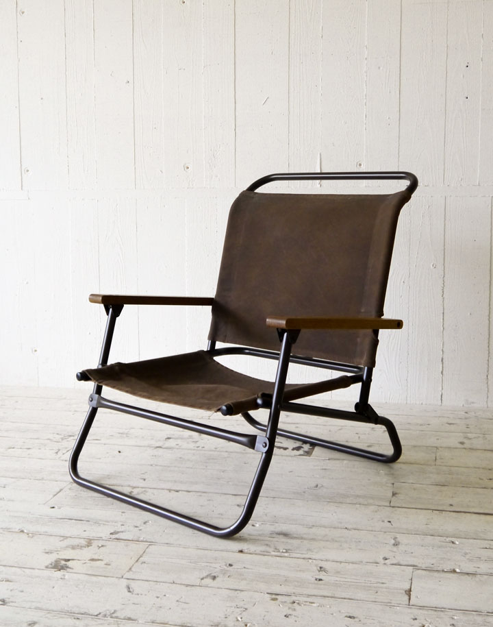 TSP LOW CHAIR
